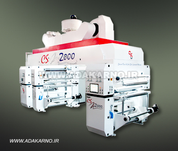 CS2000-Solvent base and Cold seal Laminate Machine