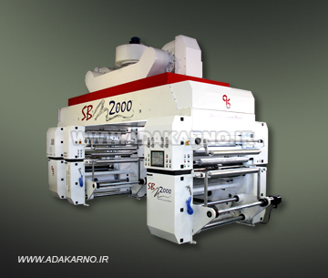 SB2000-Solvent base Laminate Machine