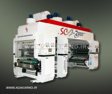 SC2000-Super Combi Laminate Machine
