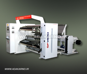 SF1400-Slitter Machine