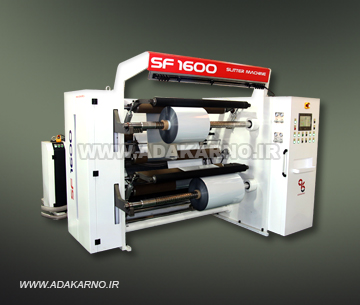 SF1600-Slitter Machine