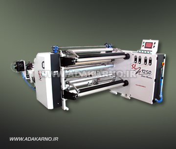 SL1250-Slitter Machine
