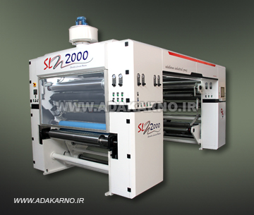 SL2000-Solvent less Laminate Machine