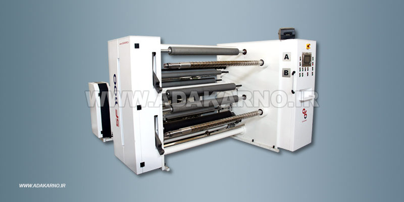 SF1100-Slitter Machine